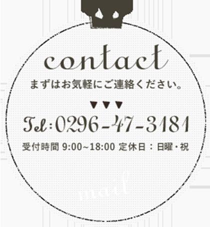 0296-47-3181