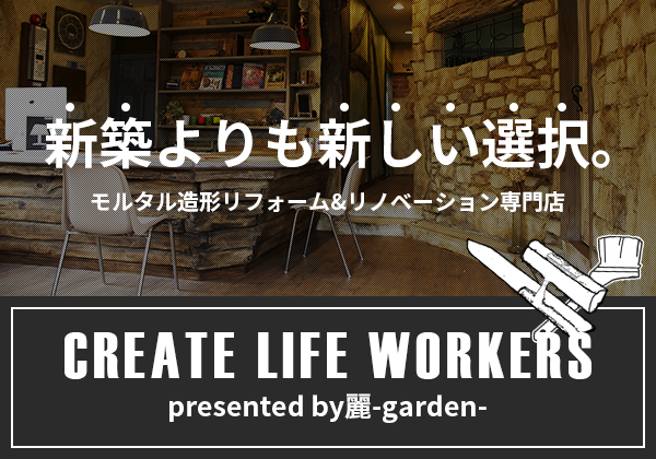 CREATE LIFE WORKERS